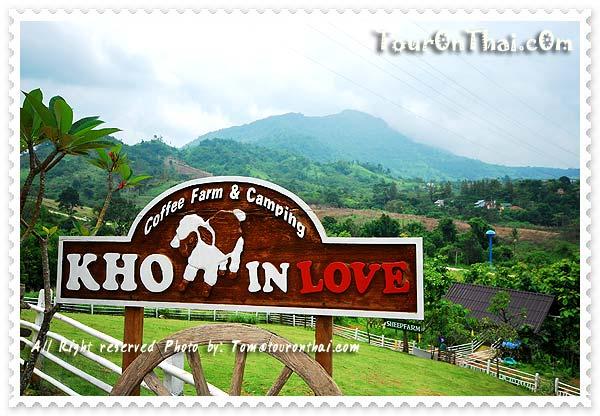Kho In Love ร้านกาแฟริมทางเขาค้อ ค้ออินเลิฟ