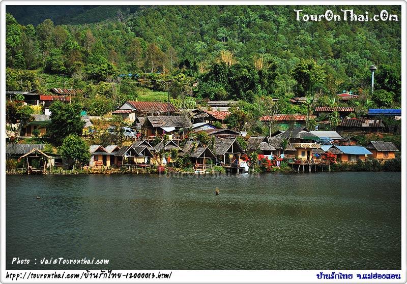 วิวสวยๆ จากบ้านรักไทย
