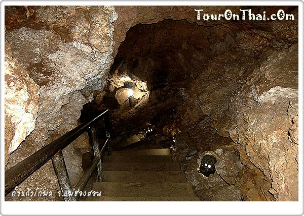 ทางเดินในถ้ำแก้วโกมล