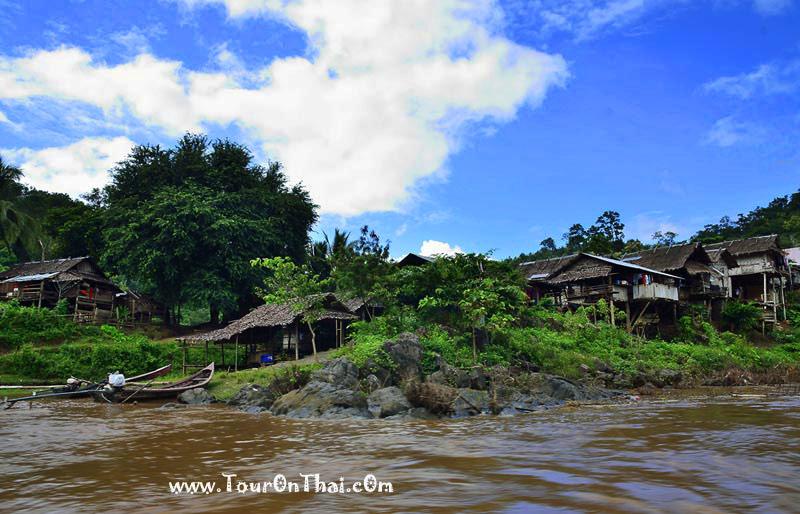 บ้านน้ำเพียงดิน