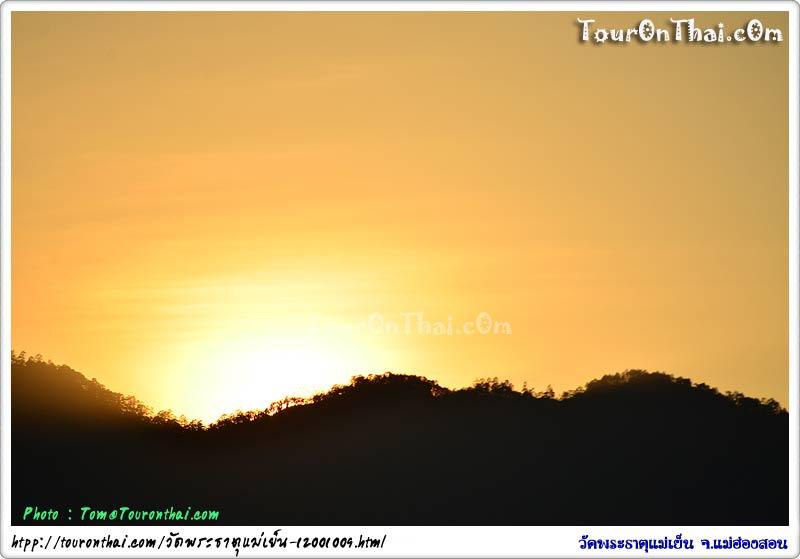 พระอาทิตย์ลับขอบฟ้า
