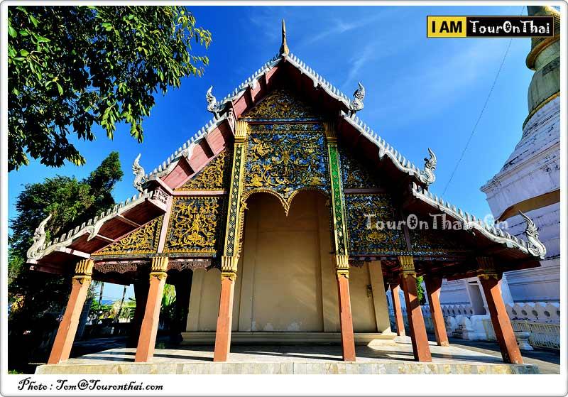 วิหารพระพุทธไสยาสน์