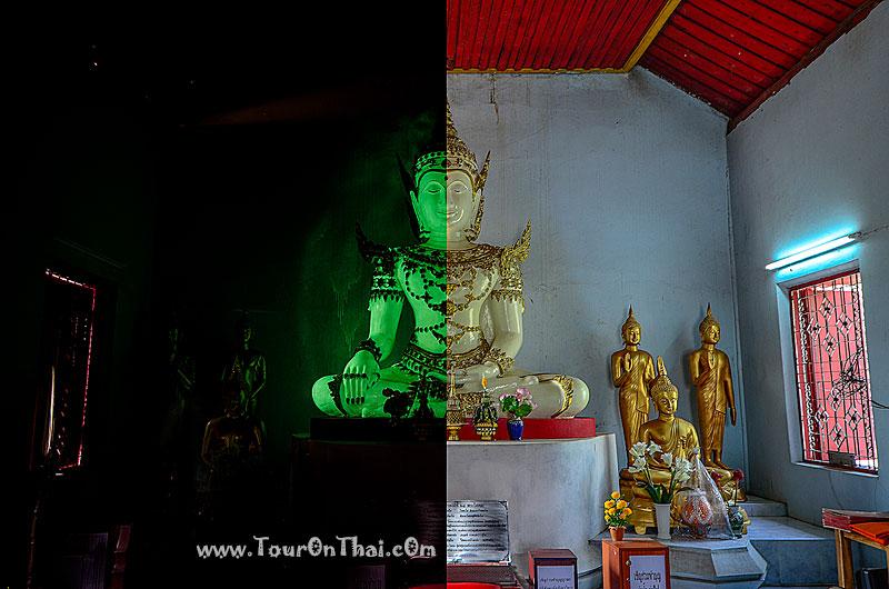 พระพุทธรูปเรืองแสง