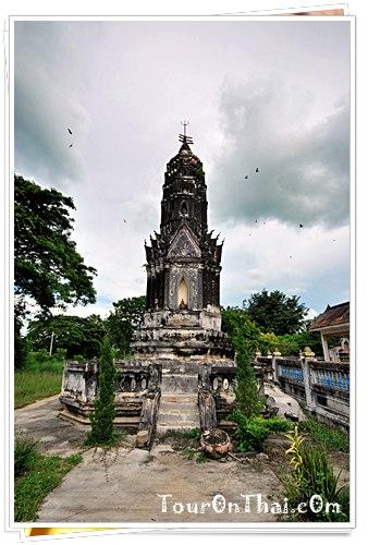 เมืองอุไทยธานีเก่า