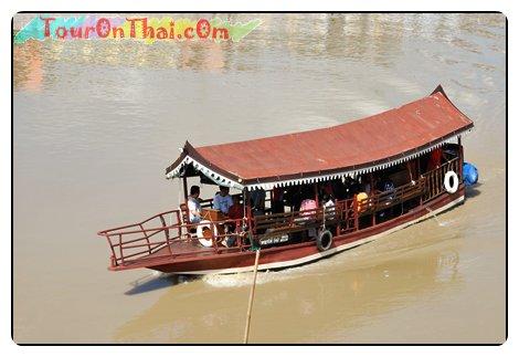ล่องเรือเทียวแม่น้ำสะแกกรัง