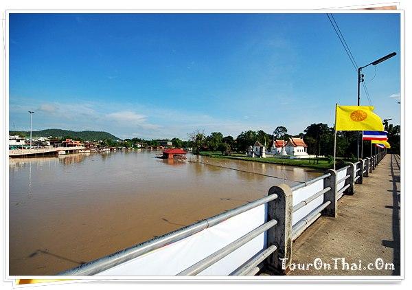 สะพานข้ามแม่น้ำสะแกกรัง