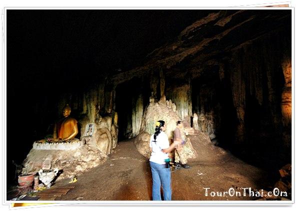 พระพุทธรูปในถ้ำพุหวาย