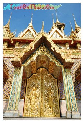 ประตูเข้าปราสาททองคำ (กาญจนาภิเษก)