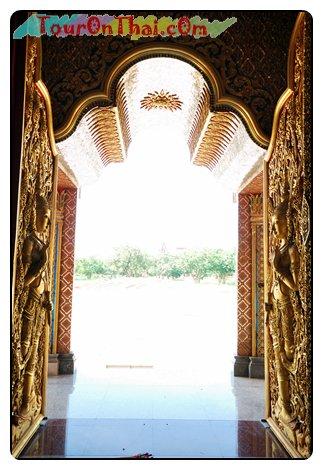 ประตูปราสาททองคำ (กาญจนาภิเษก)