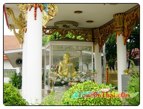 มณฑปหลวงปู่ปาน - หลวงพ่อพระราชพรหมยาน
