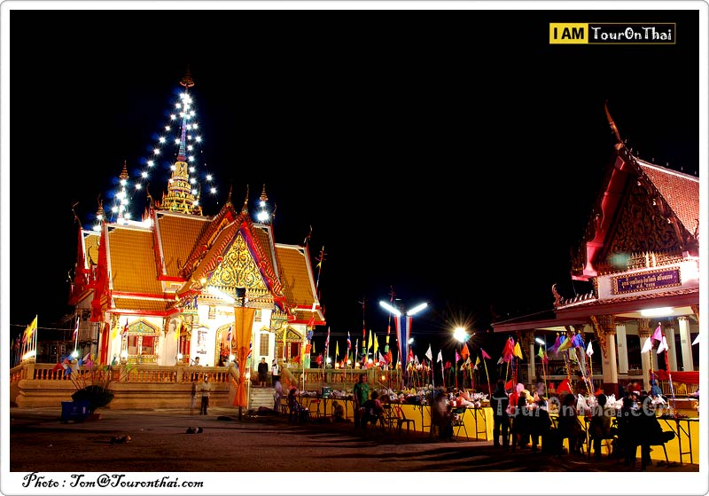 วิหารพระพุทธมงคลศักดิ์สิทธิ์