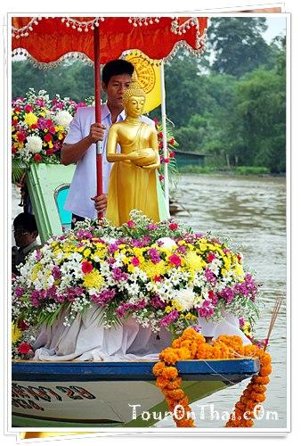 ตักบาตรพระพุทธรูป