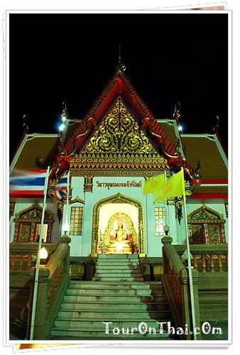 วิหารประดิษฐานพระพุทธมงคลศักดิ์สิทธิ์