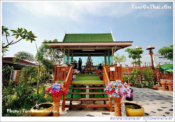 ศาลาพระพุทธชินราช