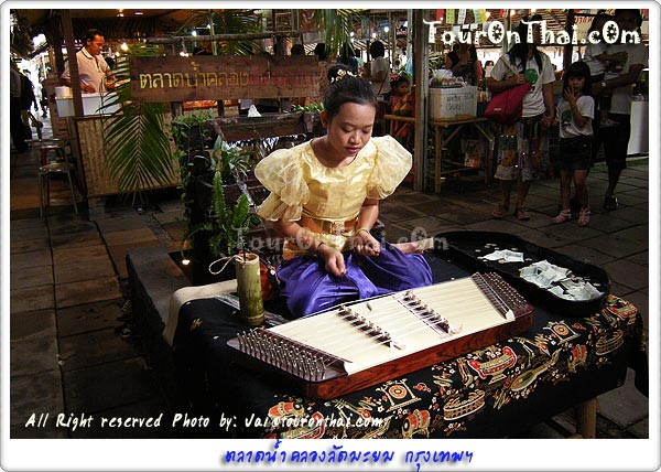 ดนตรีไทยเพื่อทุนการศึกษา