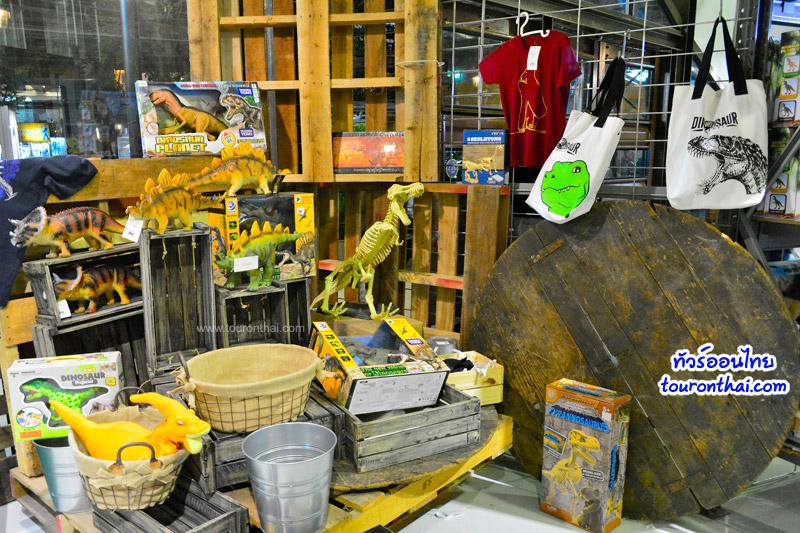 Dinosaur Planet   Souvenir Shop