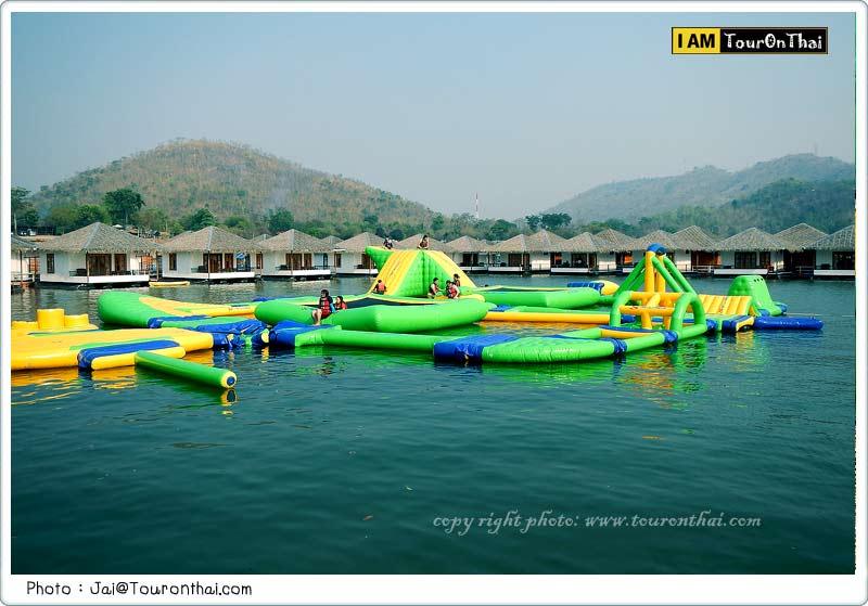 Super Water Park
