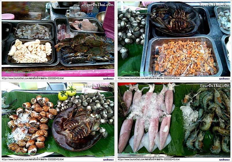 อาหารทะเลริมบางปะกง