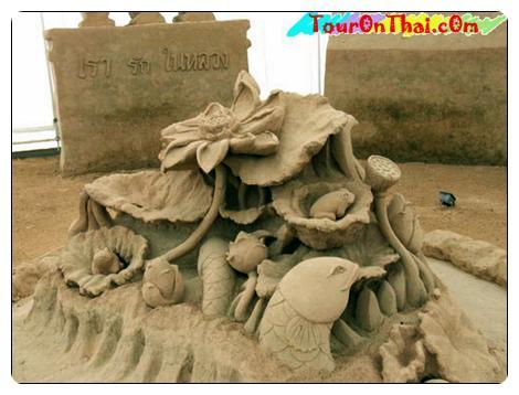 ปราสาททราย-วัดพระศรีรัตนศาสดาราม