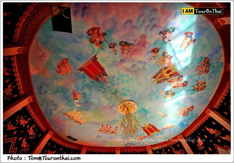 ภาพจิตรกรรมเพดาน