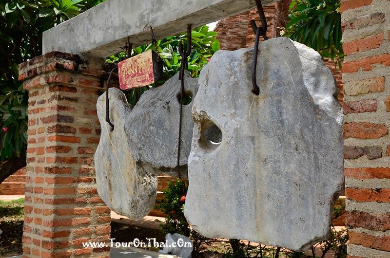 ระฆังหินหรือฆ้องหิน