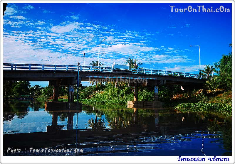 สะพานสาธุกิจ