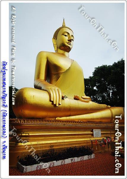 พระพุทธอริยธัมโม