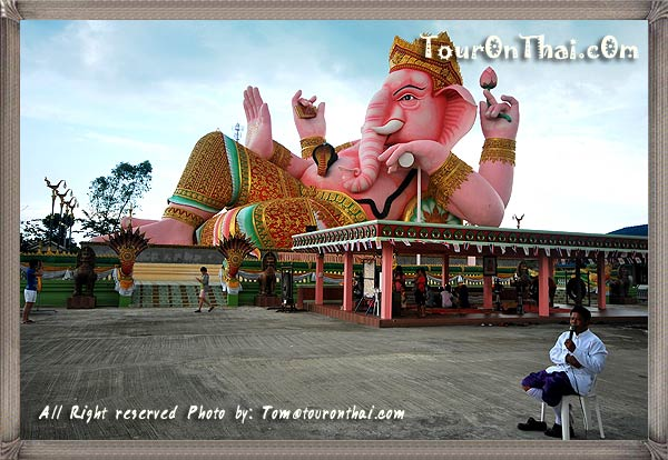 พระพิฆเนศปางไสยาสน์ประทานพร