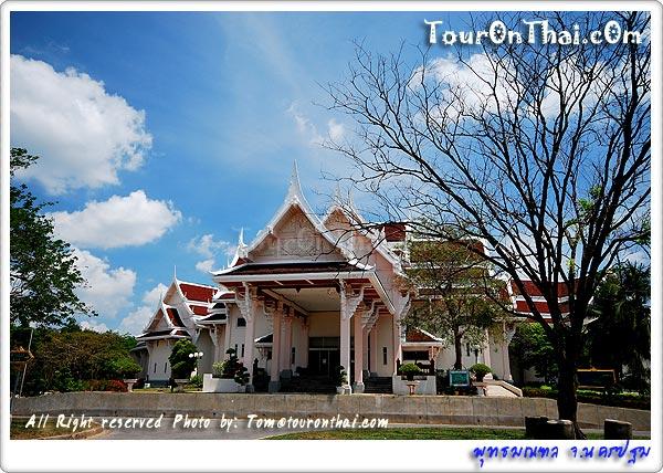 พิพิธภัณฑ์ทางพระพุทธศานา