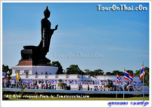 พิธีเวียนเทียนมาฆบูชา 2555