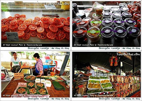 ขนมในตลาดน้ำวัดกลางคูเวียง