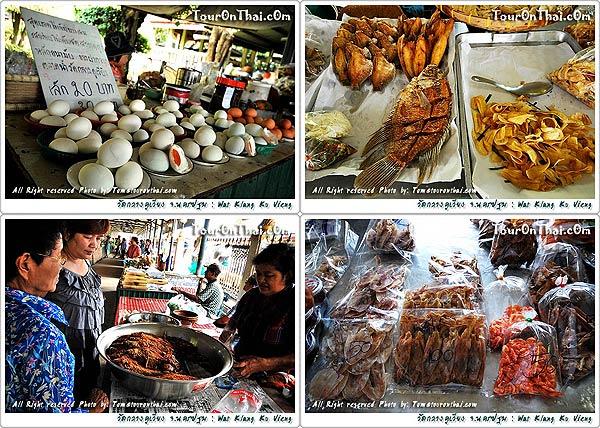 อาหารที่วางขายในตลาดน้ำวัดกลางคูเวียง