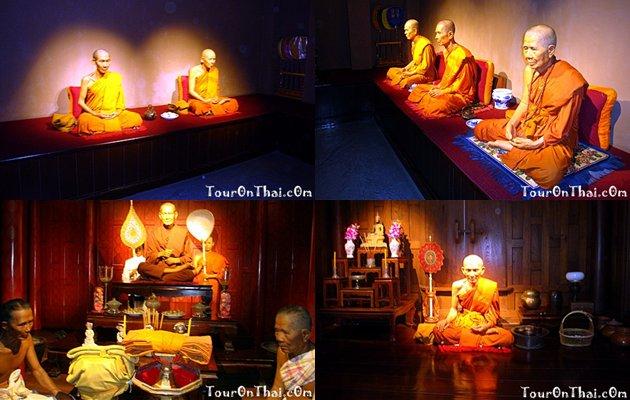 พระเกจิอาจารย์ต่างๆ ของไทย