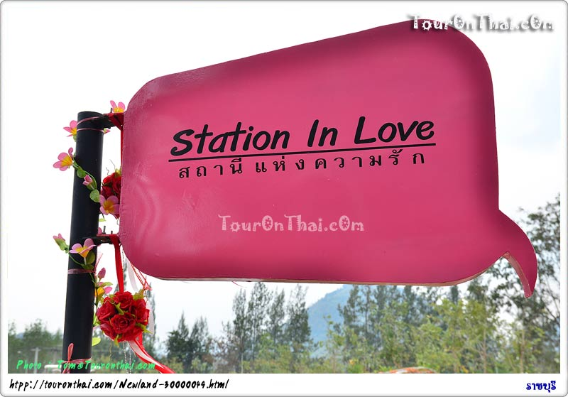 Station in Love