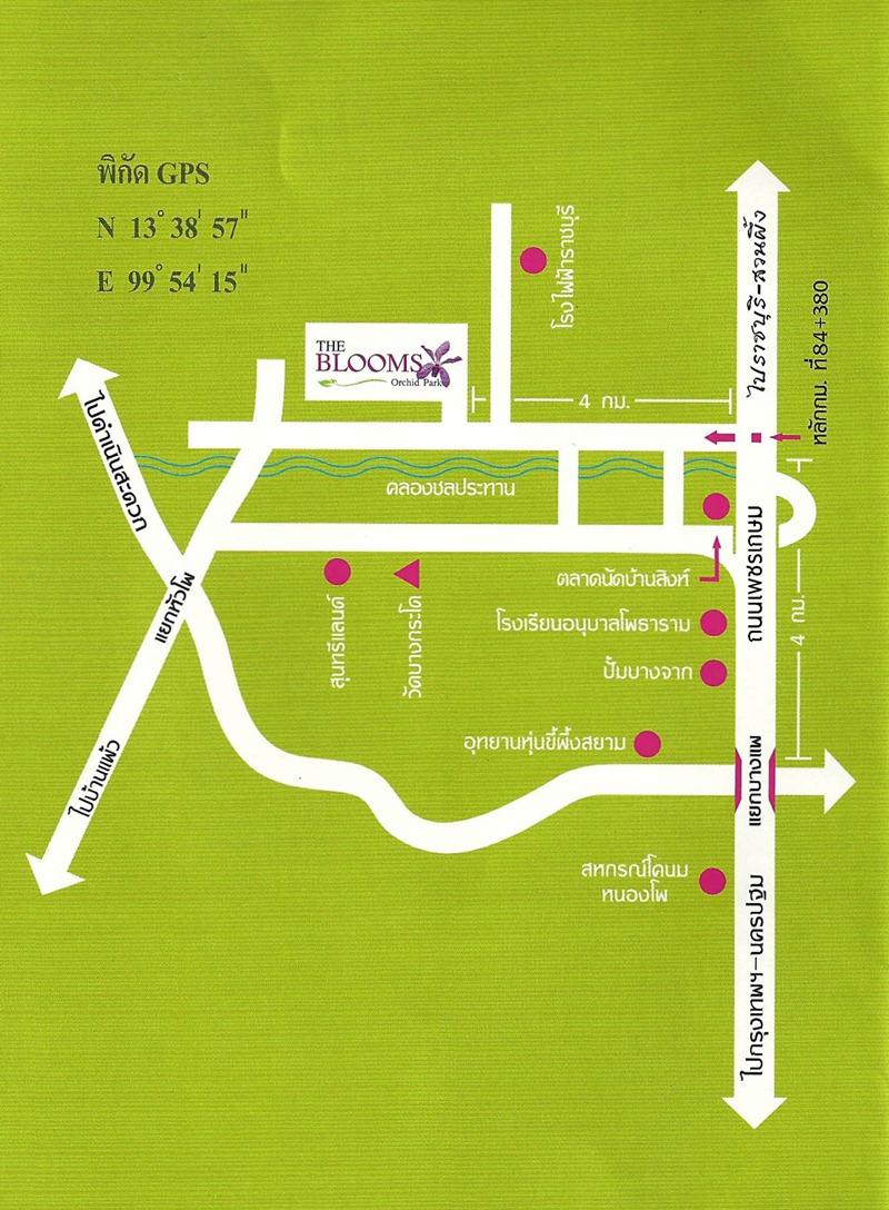 แผนที่ไปเดอะบลูมส์ออร์คิดพาร์ค