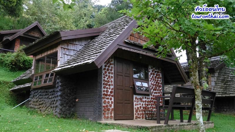 บ้านพักสถานีเกษตรหลวงอ่างขาง