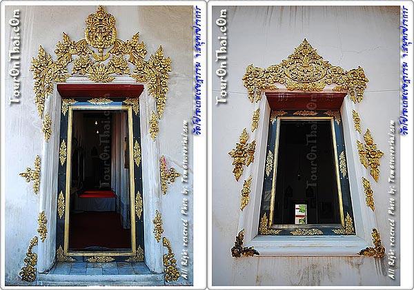 ประตูและหน้าต่างพระอุโบสถ