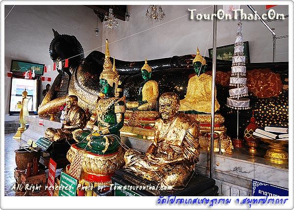 พระพุทธไสยาสน์วัดโปรดเกศฯ