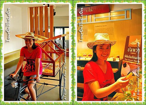 ทำอะไรบ้างเมื่อมาพิพิธภัณฑ์ขนมไทยอัมพวา