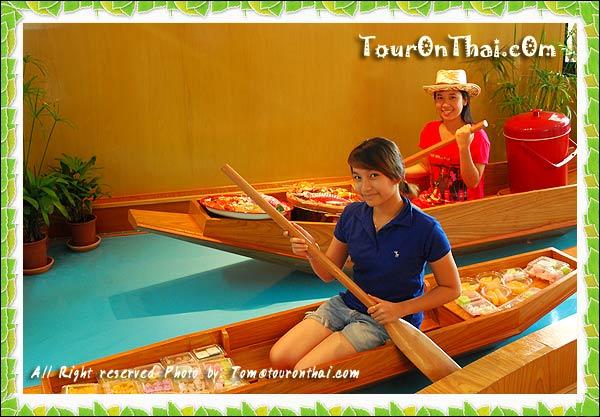 พายเรือเล่นในพิพิธภัณฑ์
