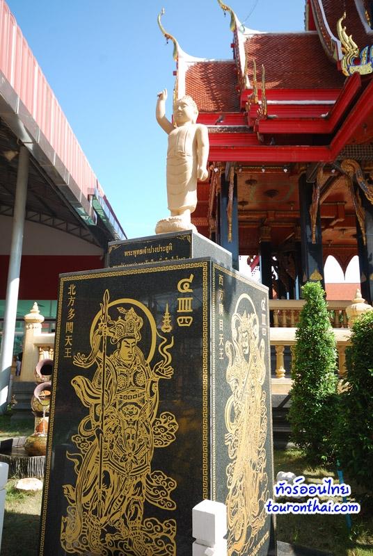พระพุทธรูปปางประสูติ