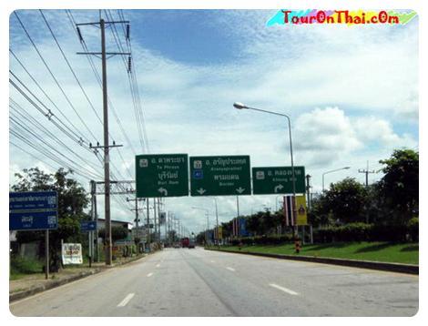 เลี้ยวซ้าย