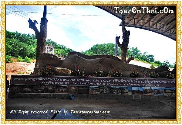 พระพุทธรูปหินปางปรินิพพาน
