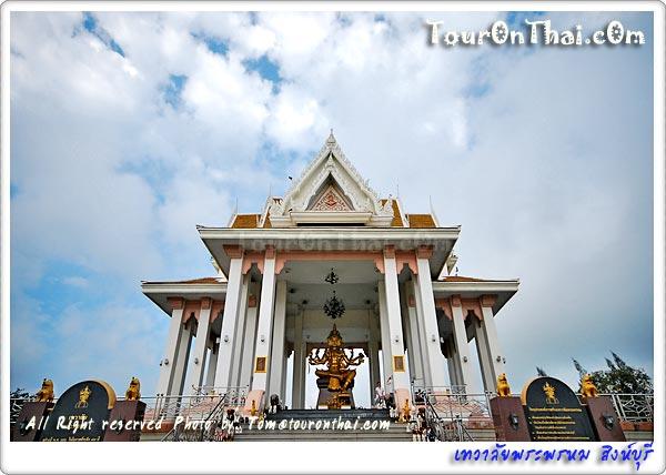 เทวาลัยพระพรหม พรหมบุรี