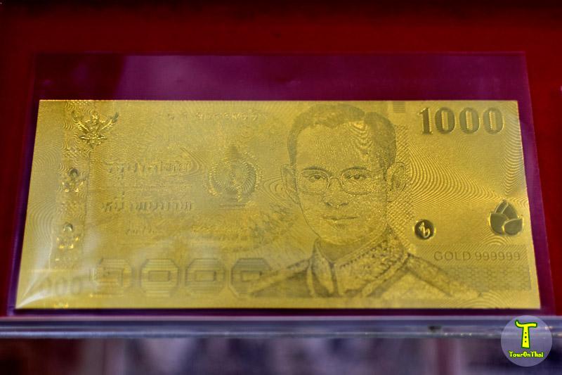 ธนบัตรทองคำ พิพิธภัณฑ์เบญญารัญ