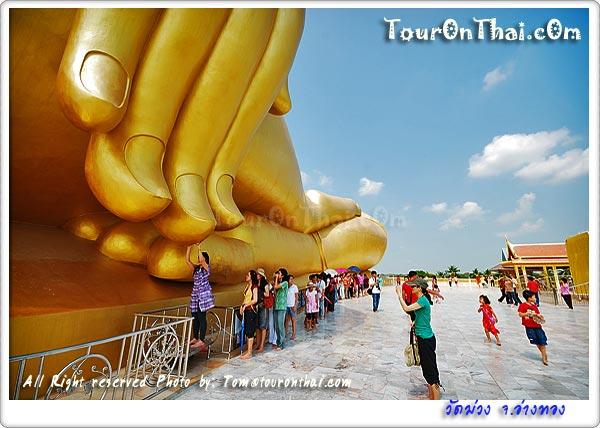 พระพุทธรูปที่ใหญ่ที่สุดในโลก