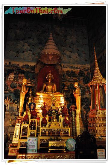 พระพุทธรูปประธานในพระอุโบสถ