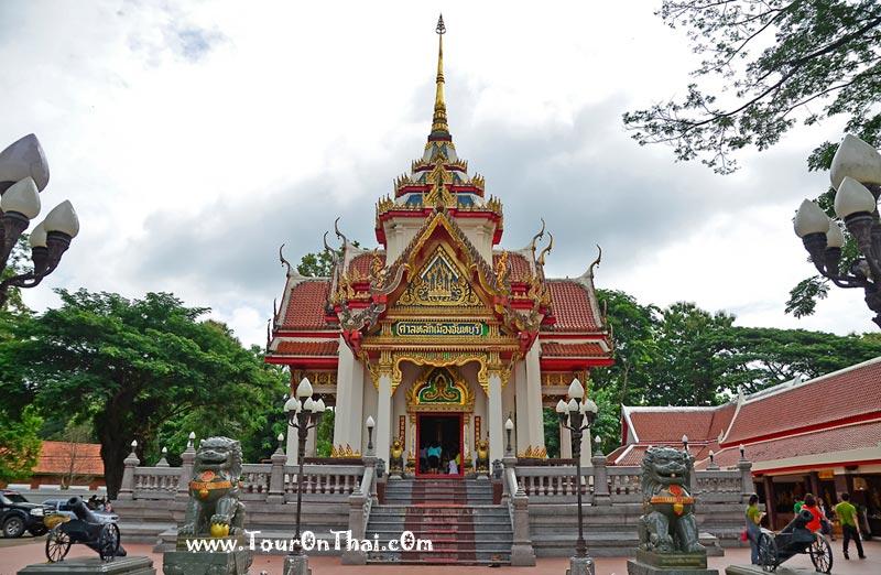 ศาลหลักเมืองจันทบุรี