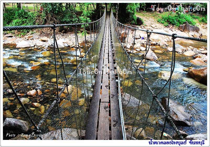 สะพานแขวนคลองไพบูลย์