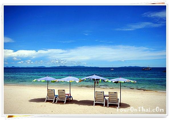 นั่งเปลริมหาดนวล